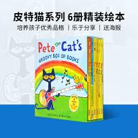 Pete the Cat 皮特猫系列6册盒装 英文原版绘本 精装大本 儿童情绪管理图画书 送海报 3-6岁