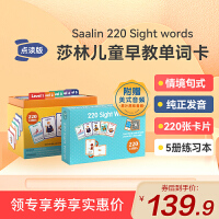 顺丰发货 支持小达人点读笔 220 sight words 莎林Saalin 英文原版进口 220个高频单词卡+5本互