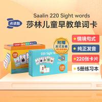 顺丰包邮 支持小达人点读笔 220 sight words 莎林Saalin 英文原版进口 220个高频单词卡+5本互