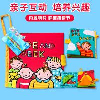 【顺丰速运】英文版 Hide and seek 爸爸妈妈布书 水洗书 枕头书 0-2岁早教婴儿立体宝宝书籍 可咬响纸益
