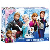 迪士尼拼图 冰雪奇缘拼图益智玩具300片装 11DF3002235