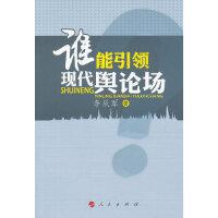 好宝宝快乐阅读馆:亲子小故事【礼盒装 4大主题共40册】