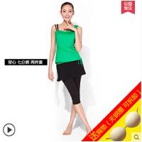 新款服瑜伽套装健身服女运动背心含胸垫性感三件套 可礼品卡支付