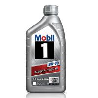 美孚(Mobil)美孚1号全合成汽车机油润滑油 银美孚机油 银装美孚1号 SN级 5W-30 1L