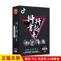 �W�j�衢T流行歌曲合集 黑�zcd唱片 �o�p汽��dcd光�P碟片