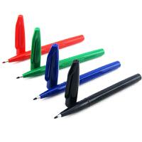日本Pentel派通 S520学生 绘图笔 速写笔 办公签字笔 勾线笔 2.0mm