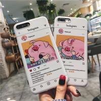 截图卡通可爱小猪光面苹果7plus手机壳iphone x/8/6s全包软壳女款