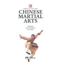 中华文明探微书系-中国武术(英)