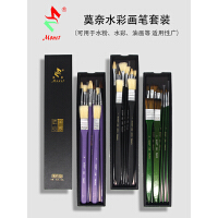 莫奈/MONET 水彩画笔勾线笔|油画水粉笔/扇形笔/排刷10支