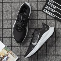 Nike耐克男鞋�\�有�透�饽湍バ蓍e跑步鞋CU3870-001