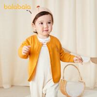 【2件6折价:68.9】巴拉巴拉婴儿针织衫女童毛衣男童宝宝套头秋2021新款开衫格子文艺