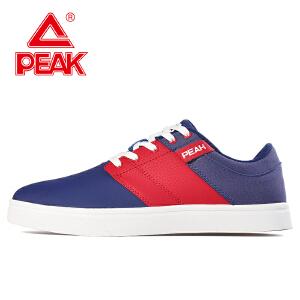 匹克PEAK经典传承系列板鞋撞色简约耐磨运动鞋防滑时尚运动休闲板鞋R43633B