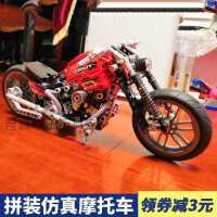 兼容乐高哈雷摩托车系列机械组装机车模型男孩拼装玩具益智力积木