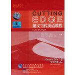 朗文当代英语教程2学生用盘(配合练习册使用)(2CD)