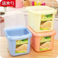 米桶储米箱米桶20斤装10kg 带盖塑料 米桶面桶