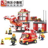 小鲁班 拼插启蒙积木 直升飞机警车乐高消防车积木模型 儿童男孩玩具 节日生日礼物