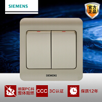 Siemens/西门子开关开关面板西门子开关插座远景系列金棕二开单控开关面板