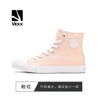 女鞋秋季高帮帆布鞋女学生小白鞋休闲鞋板鞋韩版百搭鞋子 粉