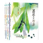 安武林儿童文学精品集(套装共4册)