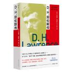 (守望者・传记)D. H. 劳伦斯传