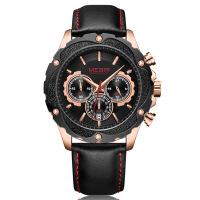 2018新款 新品美格尔手表 多功能运动计时日历男士手表石英表2070