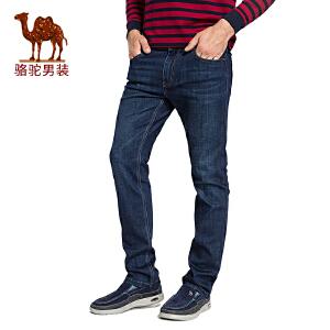 骆驼男装 2017秋季新款直筒水洗 男士牛仔裤时尚中腰长裤