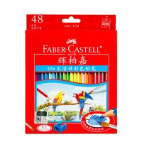 秘密花园 填色 德国辉柏嘉48色水溶性彩色铅笔 48色水溶彩铅笔 纸盒装可画秘密花园和飞鸟等入门手绘涂色书本