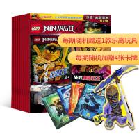 乐高幻影忍者杂志 杂志铺订阅2021年1月起订 1年共12期 全年订阅 少年儿童动漫漫画书 课外阅读书籍 杂志铺杂志订阅