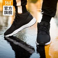 361度男鞋休闲鞋秋季新款361时尚轻便透气高帮运动板鞋