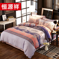 恒源祥家纺四件套床单被套加厚保暖秋冬季1.8米 1.5米1.2米床上用品
