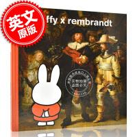 现货 米菲兔与伦勃朗 英文原版 Miffy X Rembrandt 儿童艺术启蒙绘本 儿童艺术历史 精装图书书籍