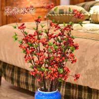 墨菲仿真花艺大果枝浆果欧式客厅摆件家居样板房装饰花卉落地插花