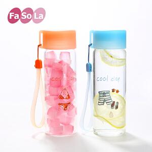 日本FaSoLa玻璃杯男女学生随手杯可爱创意夏季水杯400ML