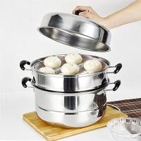 26cm二层加厚不锈钢蒸锅家用不锈钢锅双层汤锅蒸馒头包子锅具
