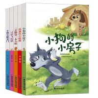 快乐读书吧二年级上小鲤鱼跳龙门全套5册注音版教材同步阅小学生二年级课外书必读