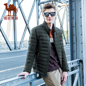 骆驼男装 冬季新款无帽立领时尚都市男青年休闲外穿羽绒服