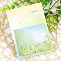 五个装 流黄古风N次贴便签纸百事留言贴 中国风分类索引条 复古学生可爱