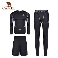 camel骆驼男款健身三件套 休闲健美瑜伽运动针织男套装