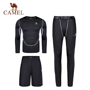 【满259减200元】camel骆驼男款健身三件套 休闲健美瑜伽运动针织男套装