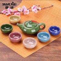 陶瓷茶具茶杯茶道茶壶套装家用简约冰裂茶具套装功夫茶具套装