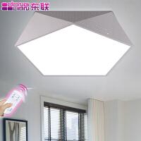 东联LED吸顶灯灯具客厅灯现代简约铁艺卧室灯餐厅书房灯x35