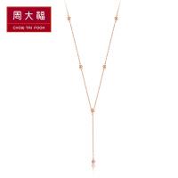 周大福 小心意系列 18K金镶钻石项链 U153272 40cm精品