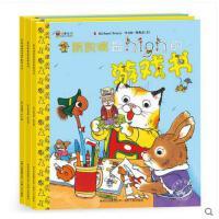 MQ 斯凯瑞金色童年第七辑填色+游戏+手工全3册斯凯瑞IN的游戏书正版童书