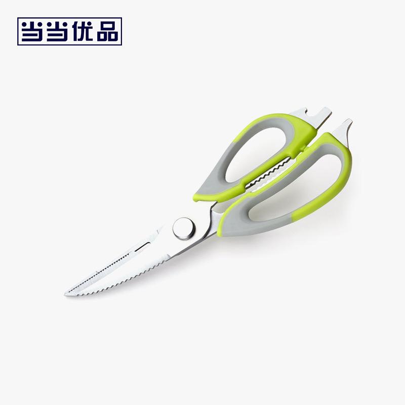 当当优品 加厚不锈钢多功能厨房剪刀当当自营 优质钢材 结实耐用 精心设计 一刀多用 可拆卸 手柄可做开瓶器