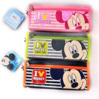 联众迪士尼米奇卡通米妮 大容量笔袋文具袋 DM5618-1