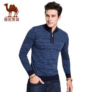 骆驼男装 2017年冬季新款套头半高拉链修身男青年撞色长袖毛衣