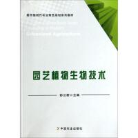【二手旧书8成新】人工智能与专家系统导论 敖志刚 中国科学技术大学出版社 978 彭立新 9787109185180