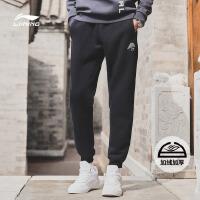 李宁卫裤男士运动时尚系列男装加绒保暖冬季收口运动裤AKLM841