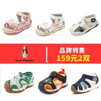 【159元任选2双】暇步士童鞋男童休闲鞋子夏季凉鞋女孩