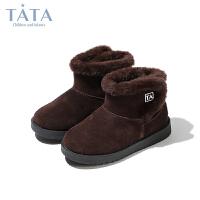 【券后价:144.1元】他她Tata童鞋儿童靴子冬季保暖新品中大童女孩时尚雪地靴